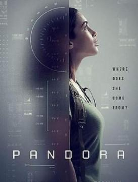 潘多拉 第一季海报