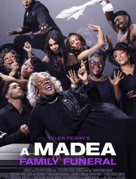黑疯婆子的葬礼海报