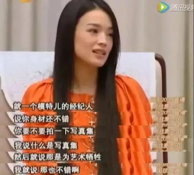 """舒淇:靠魅力征服5个男人,屡受情伤,嫁当代""""韦小宝""""终获幸福"""