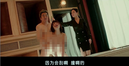 上流社会影片剧照6