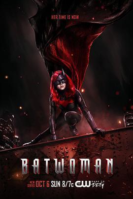 蝙蝠女侠 第一季海报