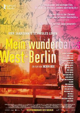 我美妙的西柏林海报