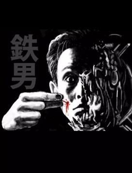 铁男1:金属兽 Tetsuo海报