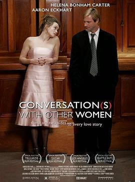 与女人们的对话 电影海报