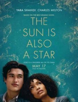 太阳也是星星海报