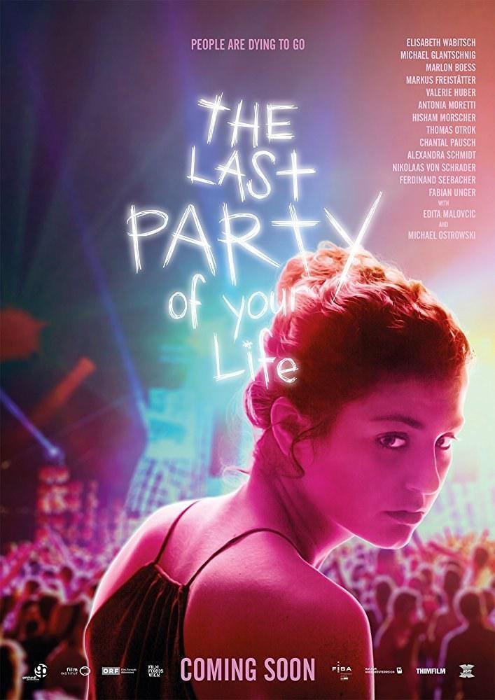 派对到死海报