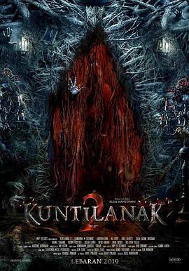 坤蒂拉娜2海报