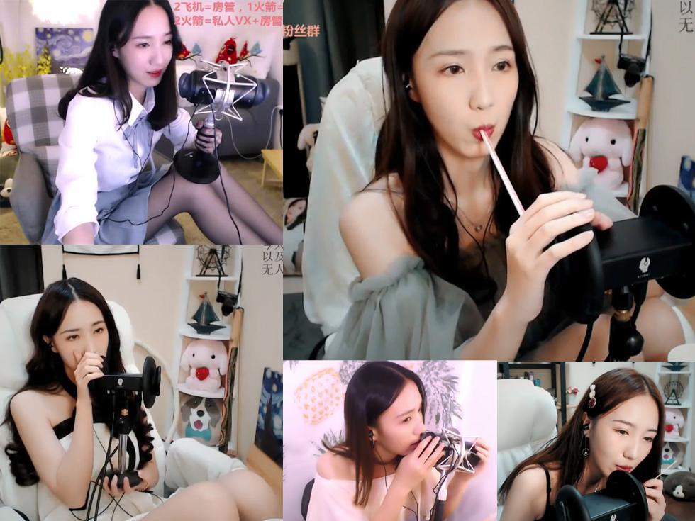 今日分享-斗鱼tv贝拉小姐姐早期投稿asmr视频合集!