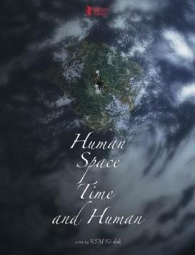 人间,空间,时间和人/末日飞船海报