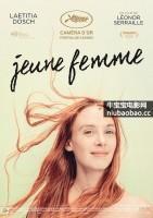 年轻女子海报
