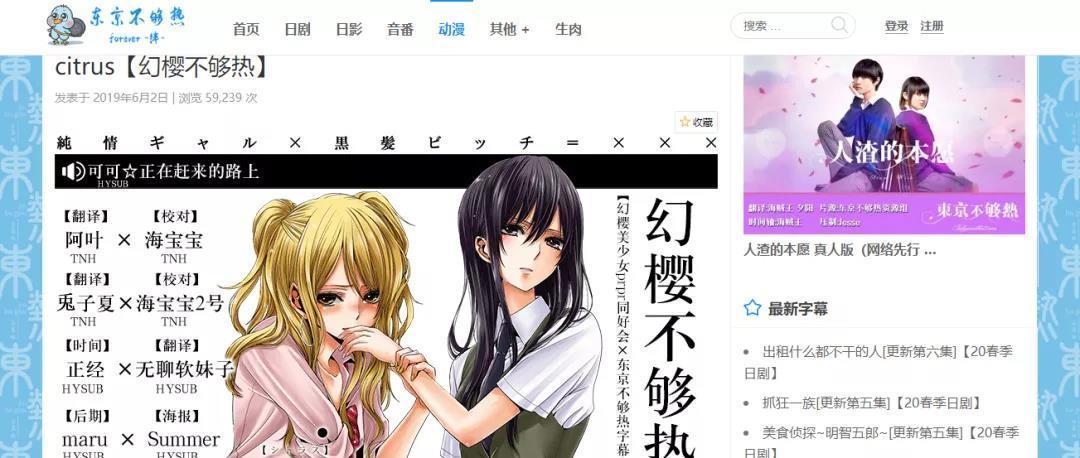 60e411515132923bf804b684 专注于日剧的免费网站--东京不够热