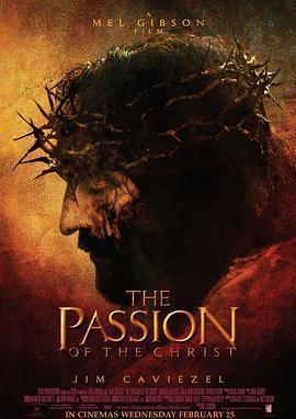耶稣受难记 电影海报