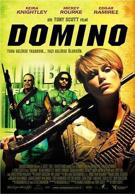 多米诺 电影海报
