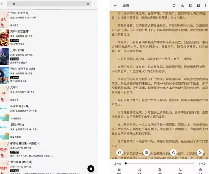 60d29feb844ef46bb29e5c51 内置1470个书源的软件--青鸟阅读(安卓)