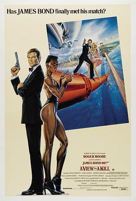 007之雷霆杀机 电影海报