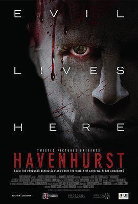 哈文赫特死亡公寓海报