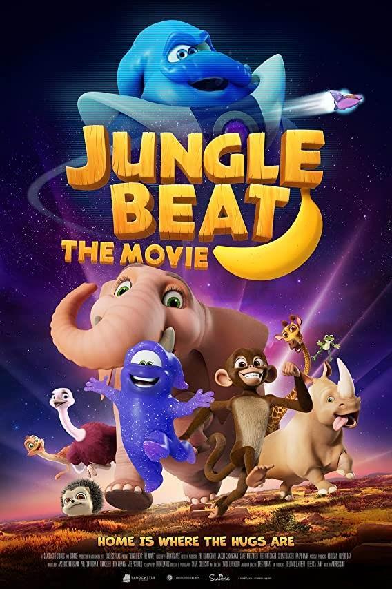丛林节拍大电影海报