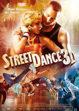 舞力对决 电影海报