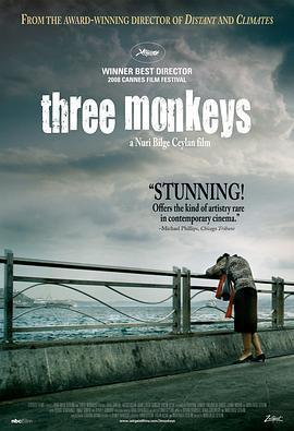 三只猴子 电影海报