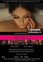 性感尤物 电影海报