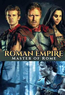 罗马帝国:鲜血的统治 第二季2020