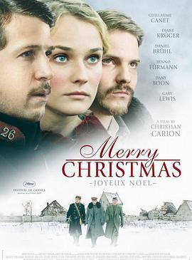 圣诞快乐 电影海报