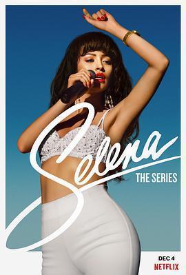 赛琳娜 第一季2020