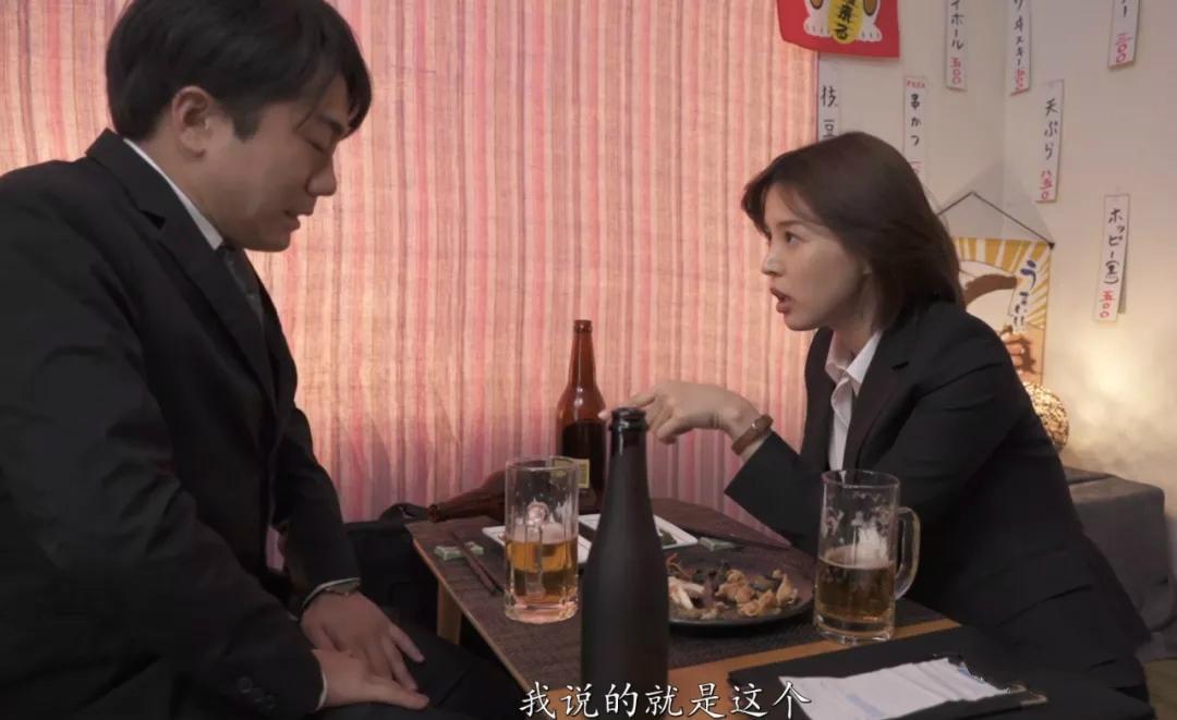 SSIS-063:葵司小姐姐上演强势女上司反客为主教育下属!