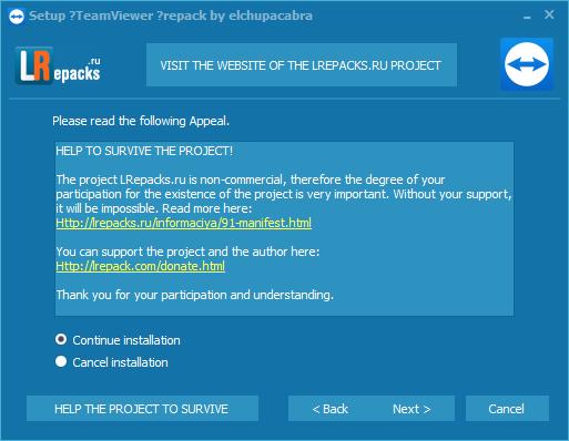 60d7f2985132923bf88709f6 TeamViewer v15.3.8947破解商业版 (可换ID )附详细的安装破解说明