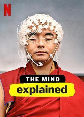 头脑解密海报