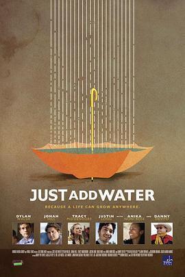 给人生浇点水 电影海报