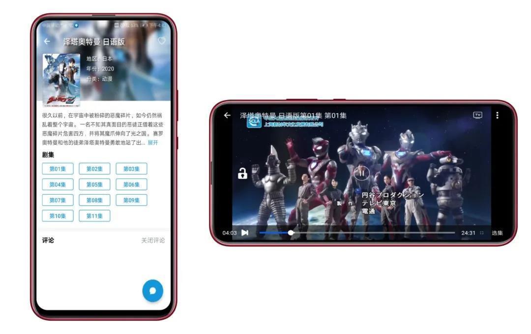 60e65c6a5132923bf88b3ac0 涵盖各种动漫、日剧和电影资源--嘀哩日剧