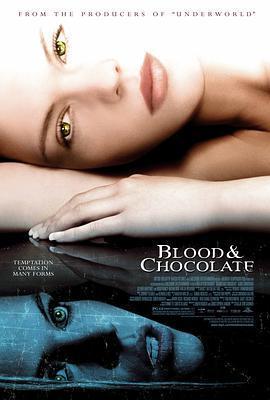 血腥巧克力 电影海报