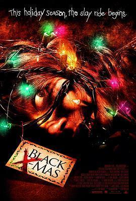 黑色圣诞节/绝命圣诞夜海报