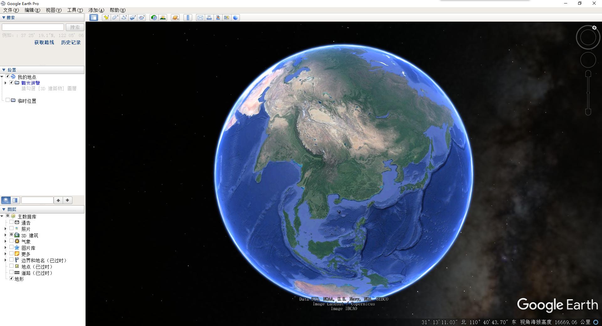 Google Earth Pro v7.3.4.8248 谷歌地球卫星图像软件-免安装-专业版