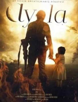 艾拉:战争之女海报