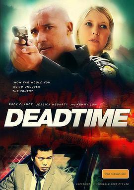 死区时间 电影海报