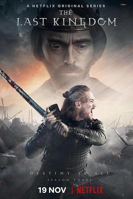 孤国春秋 第三季海报