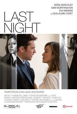 一夜迷情海报