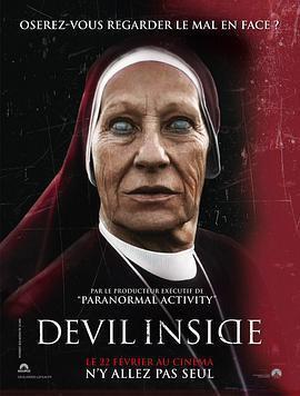 心中的恶魔 电影海报