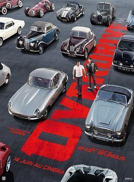 超速驾驶 电影海报