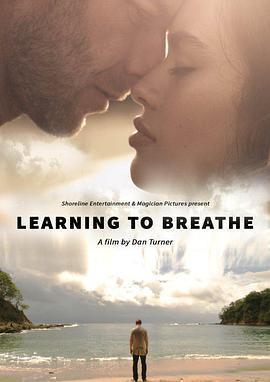 爱,要呼吸海报