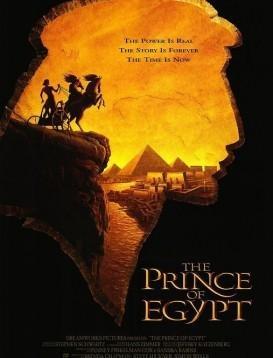 埃及王子海报