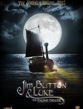 吉姆与卢克司机海报