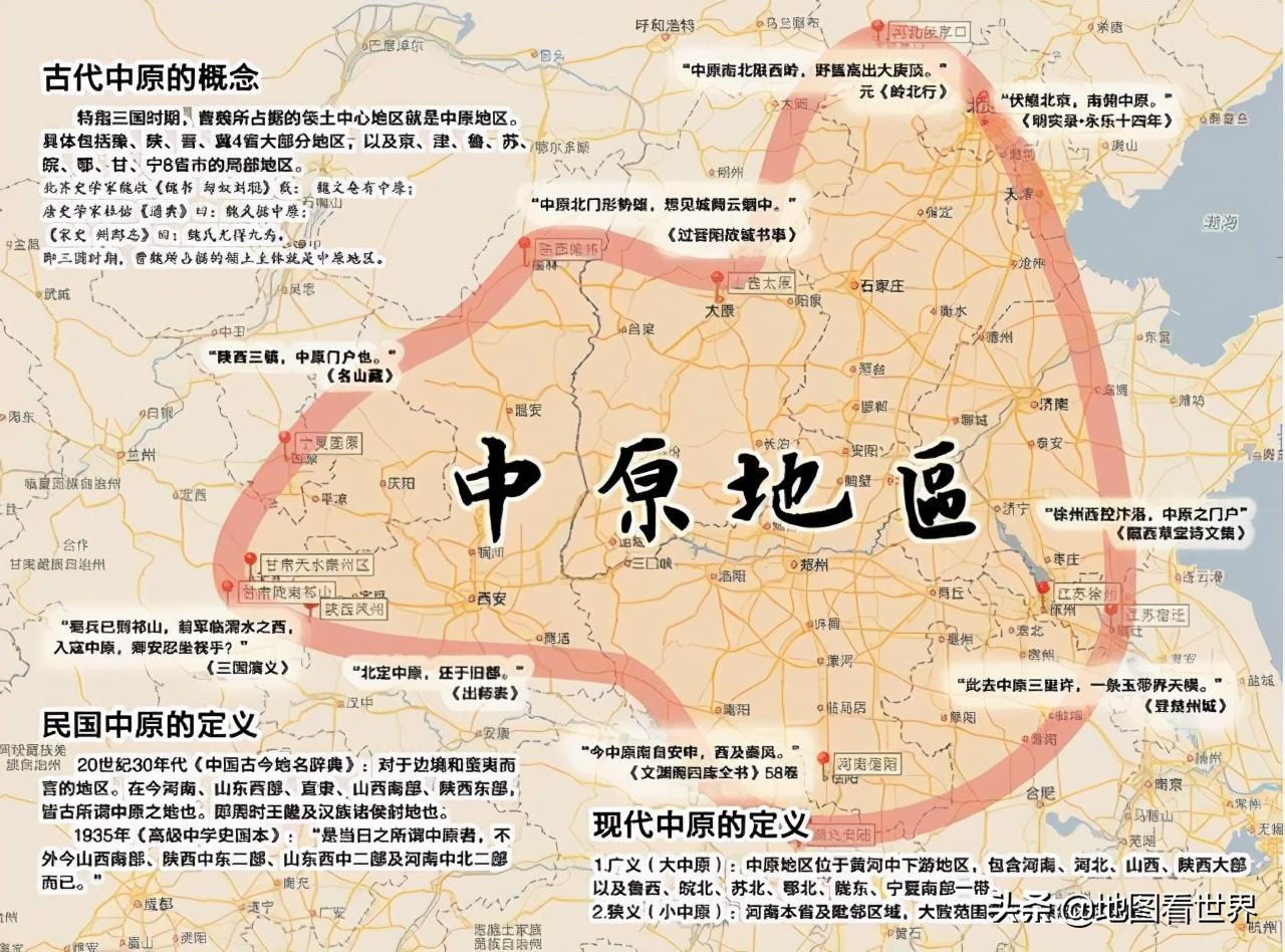 郑州有哪些好玩的地方旅游景点(郑州有哪些区)插图19