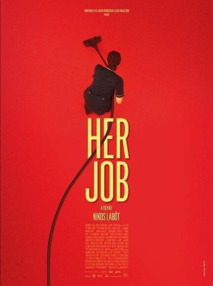 工作的她/她的工作海报