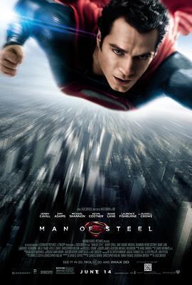 超人:钢铁之躯 电影海报