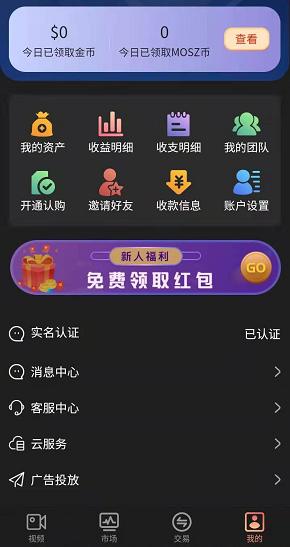 【币友投稿】火狐看看:新人直接送1U,每日6秒撸0.3U,1币可卖-爱首码网