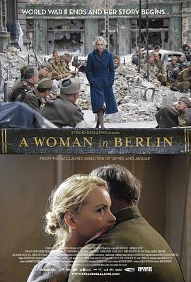 柏林的女人 电影海报