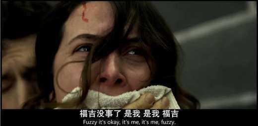 终结之旅影片剧照2